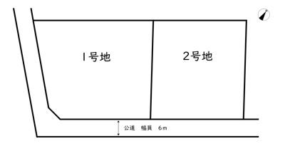 【区画図】姫路市青山西4丁目/2区画