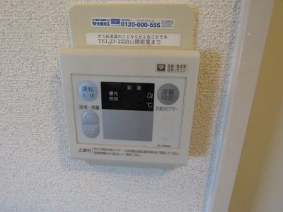 【設備】グリーンライフ・サワ