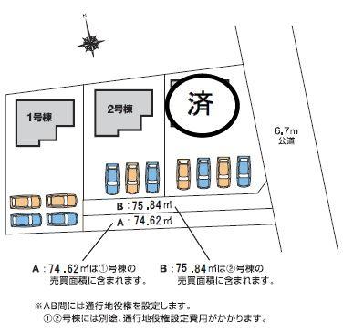 【区画図】高崎市北原町 1号棟