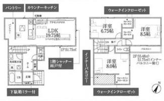 鴻巣市加美2丁目の新築戸建(2号棟)【No.40311】