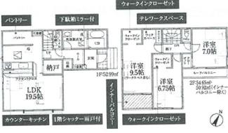 鴻巣市加美2丁目の新築戸建(1号棟)【No.40310】