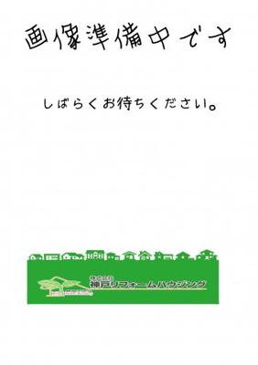 【外観】神陵台東住宅57号棟