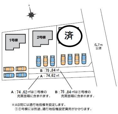 【区画図】高崎市北原町 2号棟