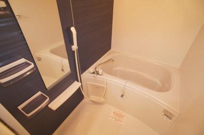 【浴室】サン・アムール