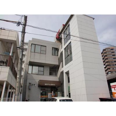 【外観】東吉塚郵便局2F