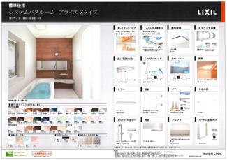 【その他】淀川区塚本1丁目 売土地(建築条件付)☆