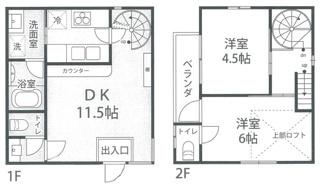 渋谷区恵比寿3丁目 中古戸建