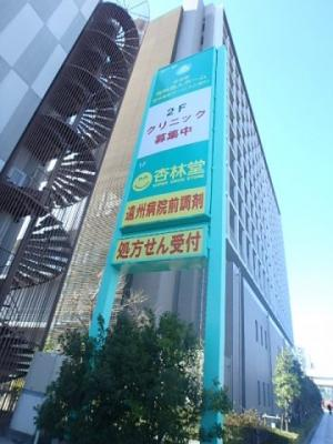 杏林堂浜松中央ビル