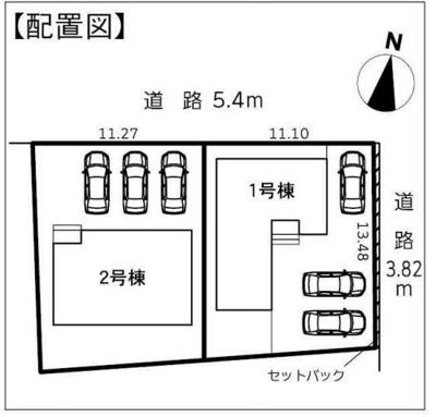 【区画図】浜松市西区村櫛町 20-1期 新築一戸建て 1号棟 ID