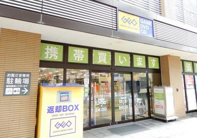 ゲオ福岡吉塚駅前店まで484m
