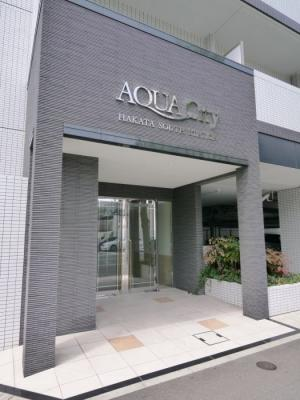 【エントランス】アクアシティ博多サウスステーション