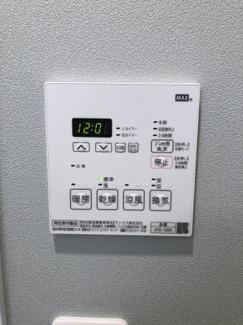 【設備】リムテラスガーデン奥沢
