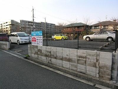 【駐車場】ディアコート小金台モータープール