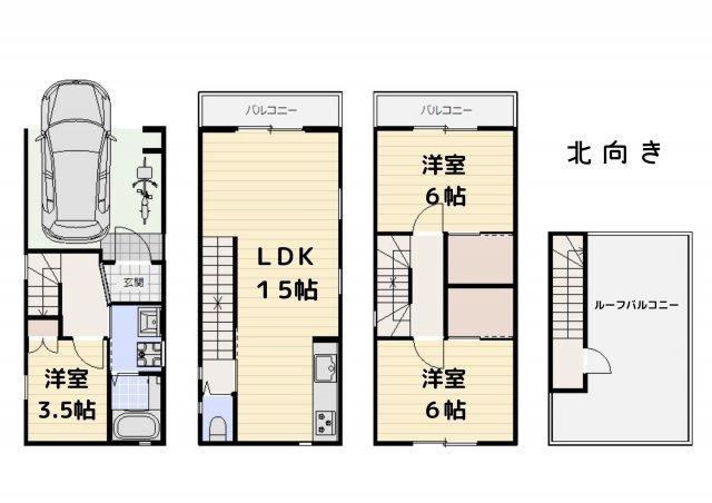 新築戸建て 3LDK 土地面積:43.81平米(公簿)建物面積:89.67平米 北向き