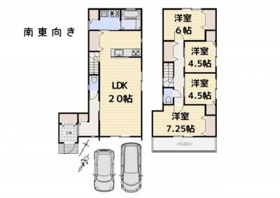 土地5,080万円+建物(2階建て)1,500万円=計6,580万円(建築条件付き、自由設計) ※2階建、3階建、お選びいただけます!!