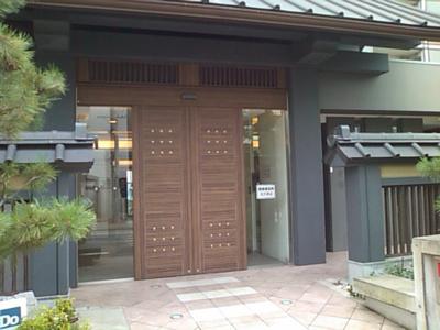 【エントランス】S-FORT神戸神楽町