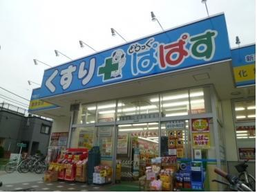 【周辺】ハーモニーテラス江原町Ⅱ