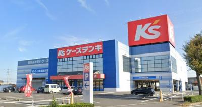 ケーズデンキ碧南店…約732m(徒歩約10分)