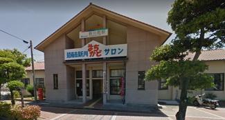 新川町駅…約1007m(徒歩約13分)