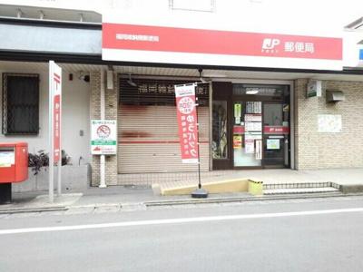 福岡雑餉隈郵便局まで600m
