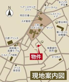 【地図】高座郡寒川町岡田5丁目売地