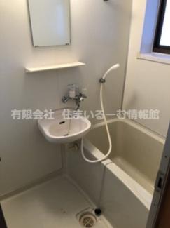 【浴室】エスポアール美原