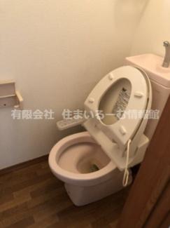【トイレ】エスポアール美原