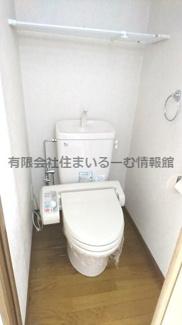 【トイレ】エポックⅦ