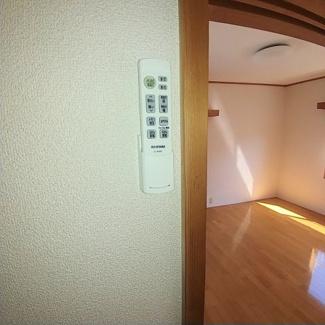 【設備】チェリーピア21 A棟