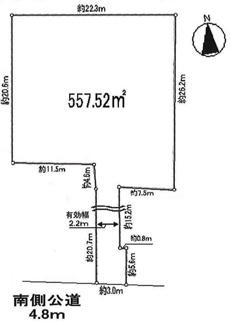 広い敷地146坪
