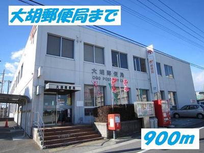 大胡郵便局まで900m