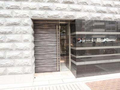 【エントランス】S-RESDENCE神戸元町