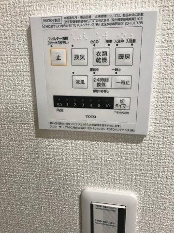 【設備】町田アネックス