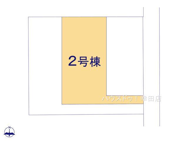 区画図 ※図面と異なる場合は、現況を優先 2021-01-15