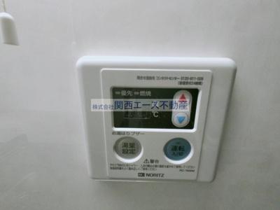 【設備】ボグリハイム東大阪