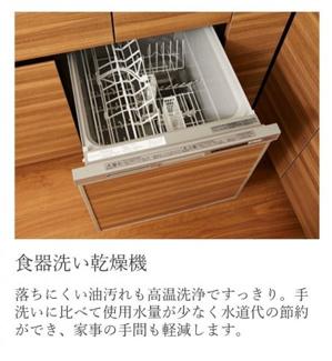 【キッチン】ザ・サンメゾン千住大橋
