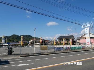 ファミリーマート 今治大新田店まで約370m