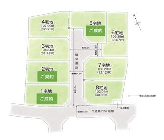 【区画図】リゾンの土地分譲【朝霞市岡1丁目建築条件なし売地】第Ⅱ期販売