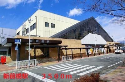 新前橋駅まで3500m