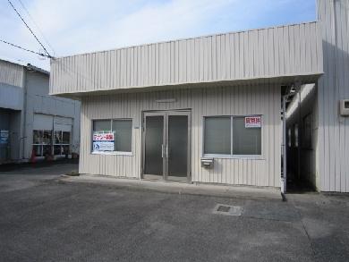 【外観】米子市旗ヶ崎7丁目事務所