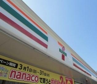 【周辺】リナージュ富士宮市宮原20‐1期 2号棟