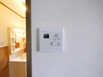 【設備】KIMI HOUSE中澤