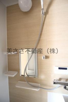 【浴室】西八王子ハイツB棟