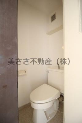 【トイレ】西八王子ハイツB棟
