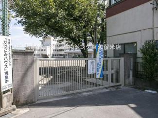 東久留米市立神宝小学校(約296m)