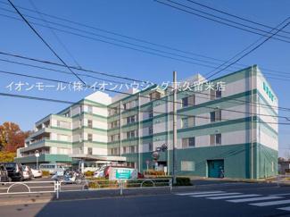 新座病院(約1,484m)