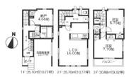 新築戸建 全3棟 3号棟 (川崎区小田1丁目)の画像