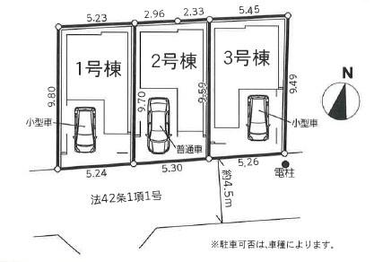 新築戸建 全3棟 3号棟 敷地面積 51.02㎡(15.43坪)