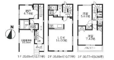 新築戸建 全3棟 1号棟 LDKは広々16帖 全居室収納 JR南武線「川崎新町」駅徒歩4分 カースペース サイディング仕様 充実した設備・仕様 大型浴室TV 主寝室7帖以上
