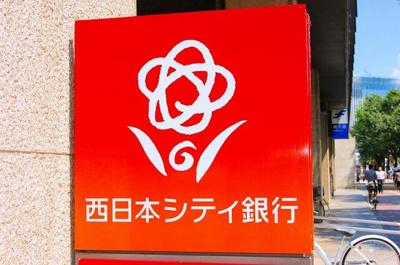 西日本シティまで568m